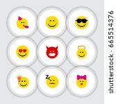 flat icon face set of party... | Shutterstock .eps vector #665514376