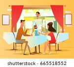 a romantic dinner in the... | Shutterstock .eps vector #665518552