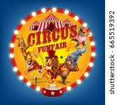 circus show | Shutterstock .eps vector #665519392