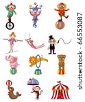 cartoon circus | Shutterstock .eps vector #66553087