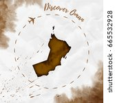 oman watercolor map in sepia... | Shutterstock .eps vector #665532928