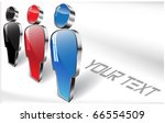 people icon | Shutterstock .eps vector #66554509