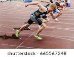 chelyabinsk  russia   june 4 ...   Shutterstock . vector #665567248