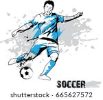 soccer player kicking ball.... | Shutterstock .eps vector #665627572