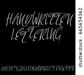 hand drawn elegant calligraphy... | Shutterstock .eps vector #665654362