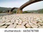 the kintai bridge was completly ... | Shutterstock . vector #665678788