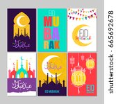 set of greeting cards eid... | Shutterstock .eps vector #665692678
