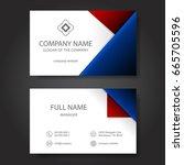 business card  vector | Shutterstock .eps vector #665705596