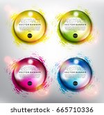 abstract vector banner set of 4....