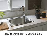 stylish small pantry with sink... | Shutterstock . vector #665716156