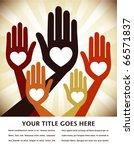 loving happy hands design with... | Shutterstock .eps vector #66571837