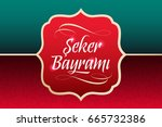 candy festival calligraphic... | Shutterstock .eps vector #665732386