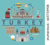 turkish flat illustration...   Shutterstock .eps vector #665735908