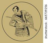 graphic of japanese samurai... | Shutterstock .eps vector #665739256