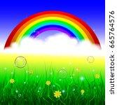beautiful seasonal background... | Shutterstock .eps vector #665764576