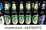 sriracha  chonburi thailand...   Shutterstock . vector #665782072