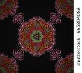 ornamental vignette for wedding ... | Shutterstock .eps vector #665804086