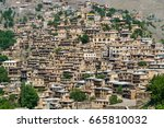 kang village in iran | Shutterstock . vector #665810032