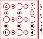 mathematical puzzle game.... | Shutterstock .eps vector #665814526