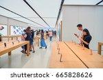 hong kong   circa september ... | Shutterstock . vector #665828626