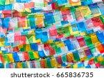 kunming china   april 9 2017  ... | Shutterstock . vector #665836735
