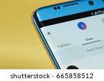 new york  usa   june 23  2017 ... | Shutterstock . vector #665858512