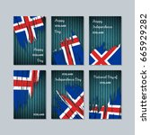 iceland patriotic cards for... | Shutterstock .eps vector #665929282