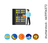 engineer checking server icon | Shutterstock .eps vector #665956372