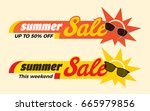 summer sale label price tag... | Shutterstock .eps vector #665979856