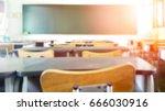 School Classroom In Blur...