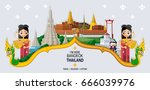 thailand travel concept   the... | Shutterstock .eps vector #666039976