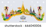 thailand travel concept   the... | Shutterstock .eps vector #666040006