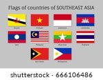 set of flat flags of members of ... | Shutterstock .eps vector #666106486