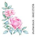 hand drawn watercolor set of... | Shutterstock . vector #666115156