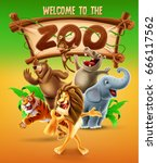 zoo vector illustration | Shutterstock .eps vector #666117562