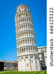 architecture detail of the... | Shutterstock . vector #666125122