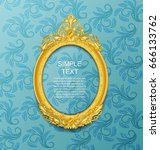 gold vintage picture frame on... | Shutterstock .eps vector #666133762