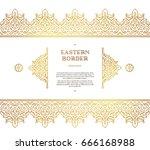vector seamless border in... | Shutterstock .eps vector #666168988