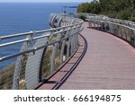 rosh hanikra  is an incredible ... | Shutterstock . vector #666194875