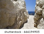 rosh hanikra  is an incredible ... | Shutterstock . vector #666194905