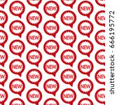 pattern background new icon | Shutterstock .eps vector #666195772