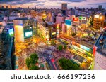 Shibuya Crossing From Top View...