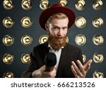 horizontal shot of handsome... | Shutterstock . vector #666213526