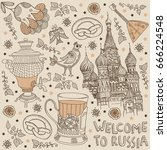 moscow. background with text.... | Shutterstock .eps vector #666224548