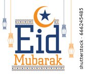 eid mubarak festival design | Shutterstock .eps vector #666245485