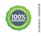 modern green eco badge. 100...   Shutterstock .eps vector #666303928