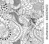tracery seamless pattern.... | Shutterstock .eps vector #666324652