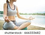 close up hand. yoga  morning... | Shutterstock . vector #666333682
