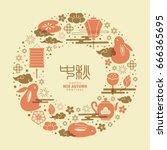 chinese mid autumn festival... | Shutterstock .eps vector #666365695