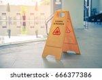 cleaning in progress sign near...   Shutterstock . vector #666377386